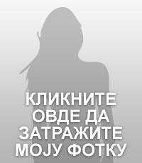 NeedyKitty